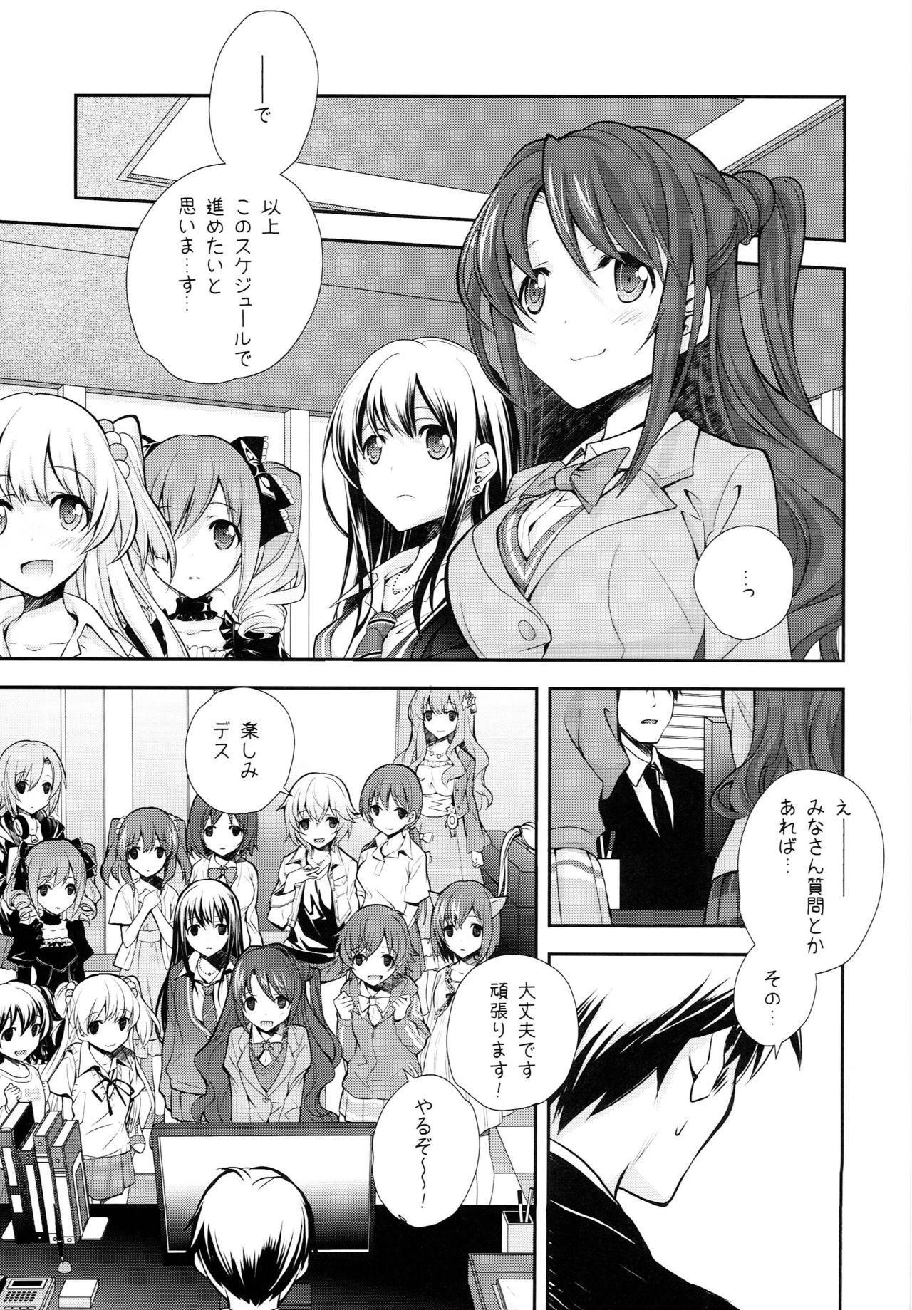 P ni 14-nin no Cinderella ga Makura o Kyouyou Suru Usui Hon 3
