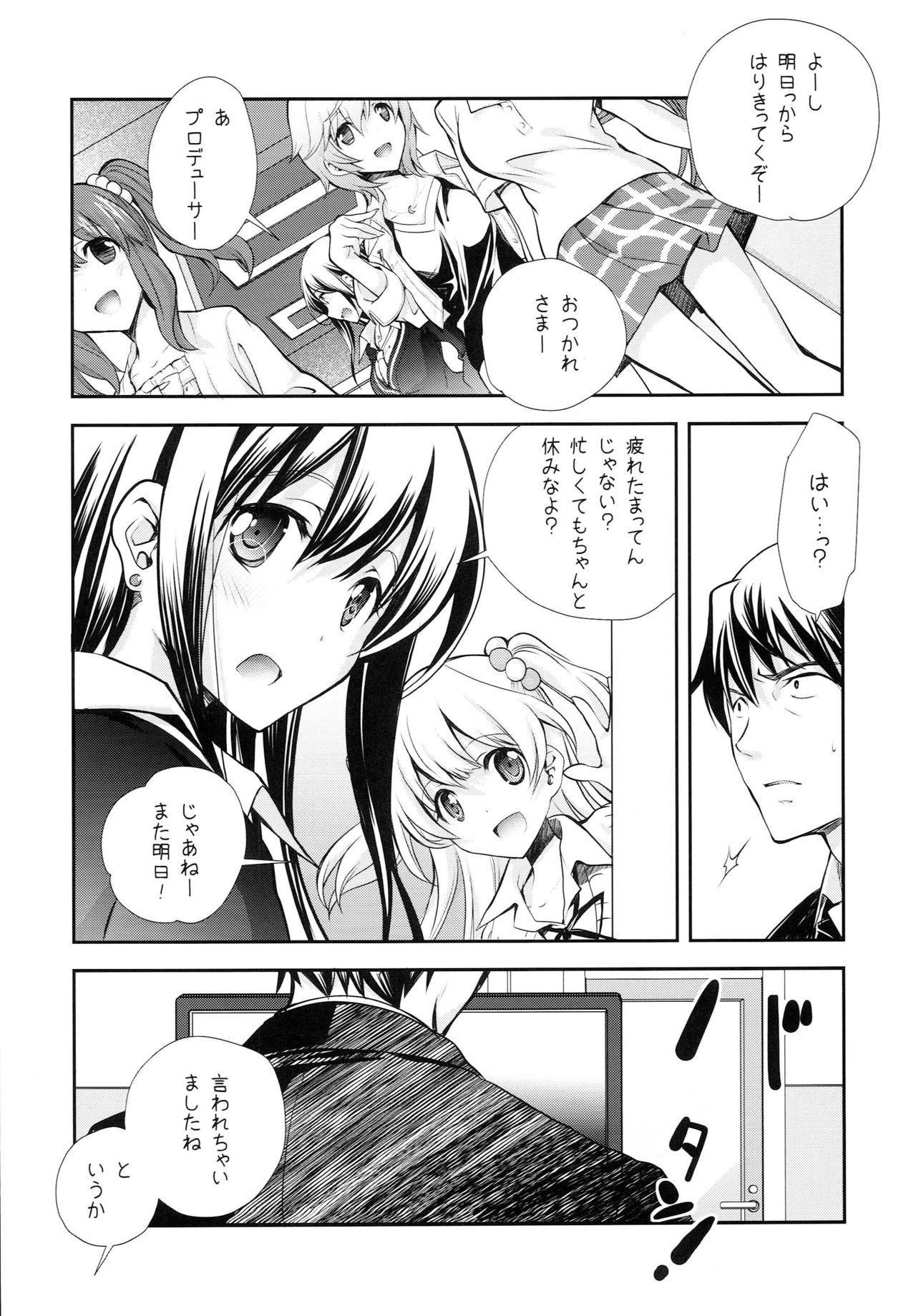 P ni 14-nin no Cinderella ga Makura o Kyouyou Suru Usui Hon 4