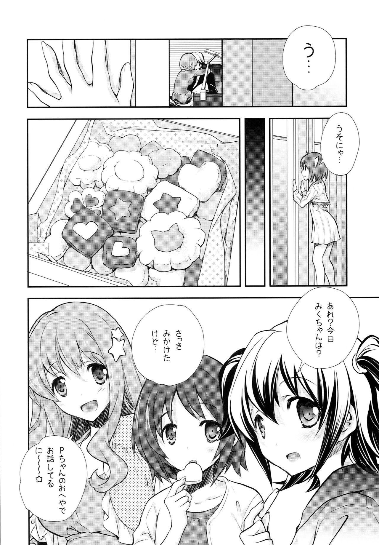 P ni 14-nin no Cinderella ga Makura o Kyouyou Suru Usui Hon 8