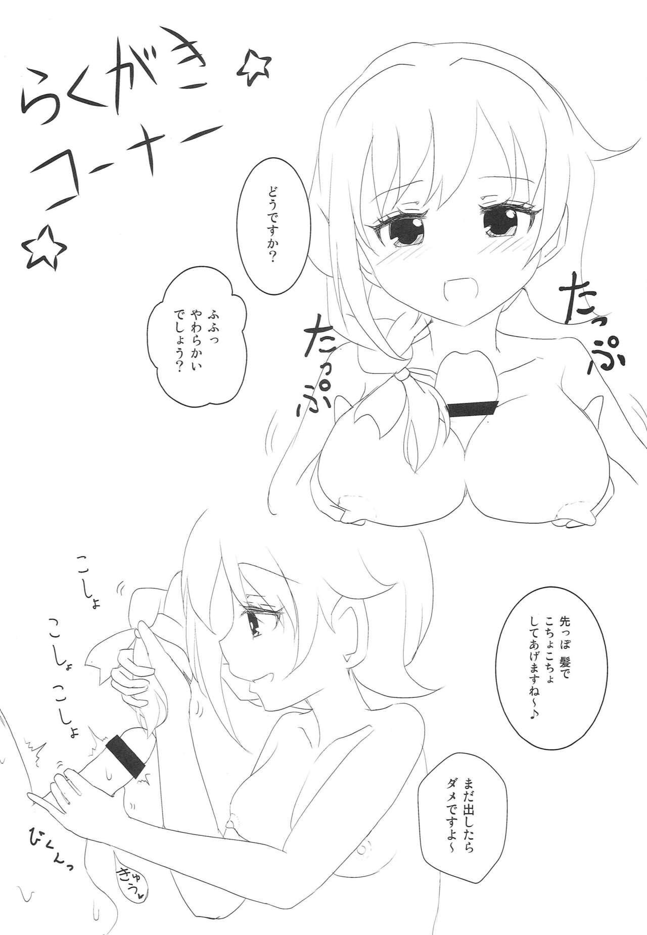 (CINDERELLA FESTIV@L) [Ribbon Enikki+ (Mickeysmith)] Chihiro-san ni Kokuhaku Shitara, Idol-tachi ni Mawasaretanda ga. (THE IDOLM@STER CINDERELLA GIRLS) 14
