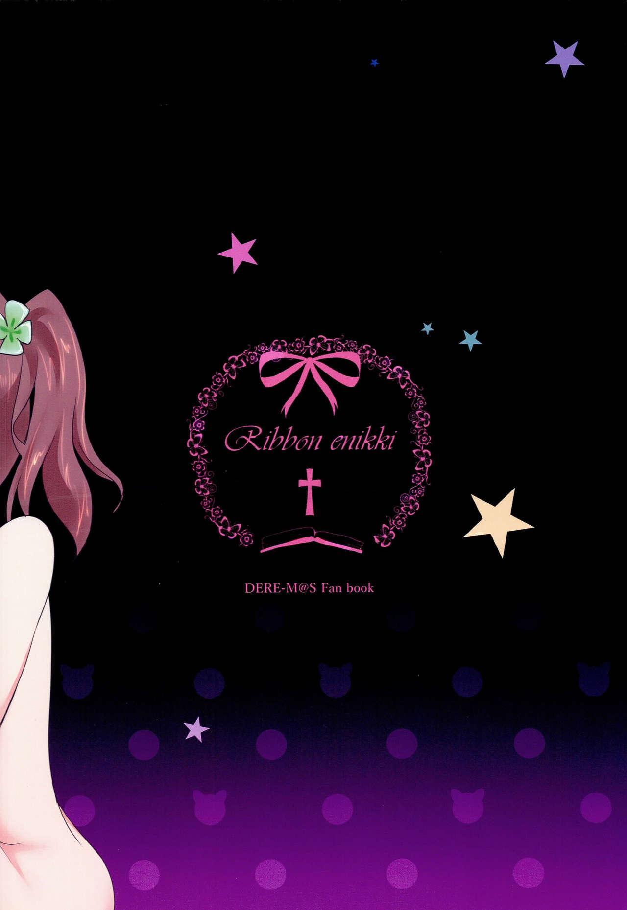 (CINDERELLA FESTIV@L) [Ribbon Enikki+ (Mickeysmith)] Chihiro-san ni Kokuhaku Shitara, Idol-tachi ni Mawasaretanda ga. (THE IDOLM@STER CINDERELLA GIRLS) 17