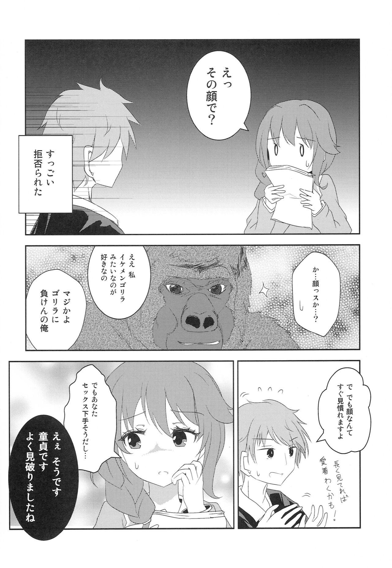 (CINDERELLA FESTIV@L) [Ribbon Enikki+ (Mickeysmith)] Chihiro-san ni Kokuhaku Shitara, Idol-tachi ni Mawasaretanda ga. (THE IDOLM@STER CINDERELLA GIRLS) 2