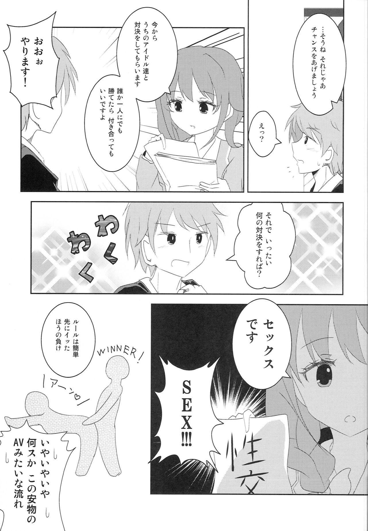 (CINDERELLA FESTIV@L) [Ribbon Enikki+ (Mickeysmith)] Chihiro-san ni Kokuhaku Shitara, Idol-tachi ni Mawasaretanda ga. (THE IDOLM@STER CINDERELLA GIRLS) 3