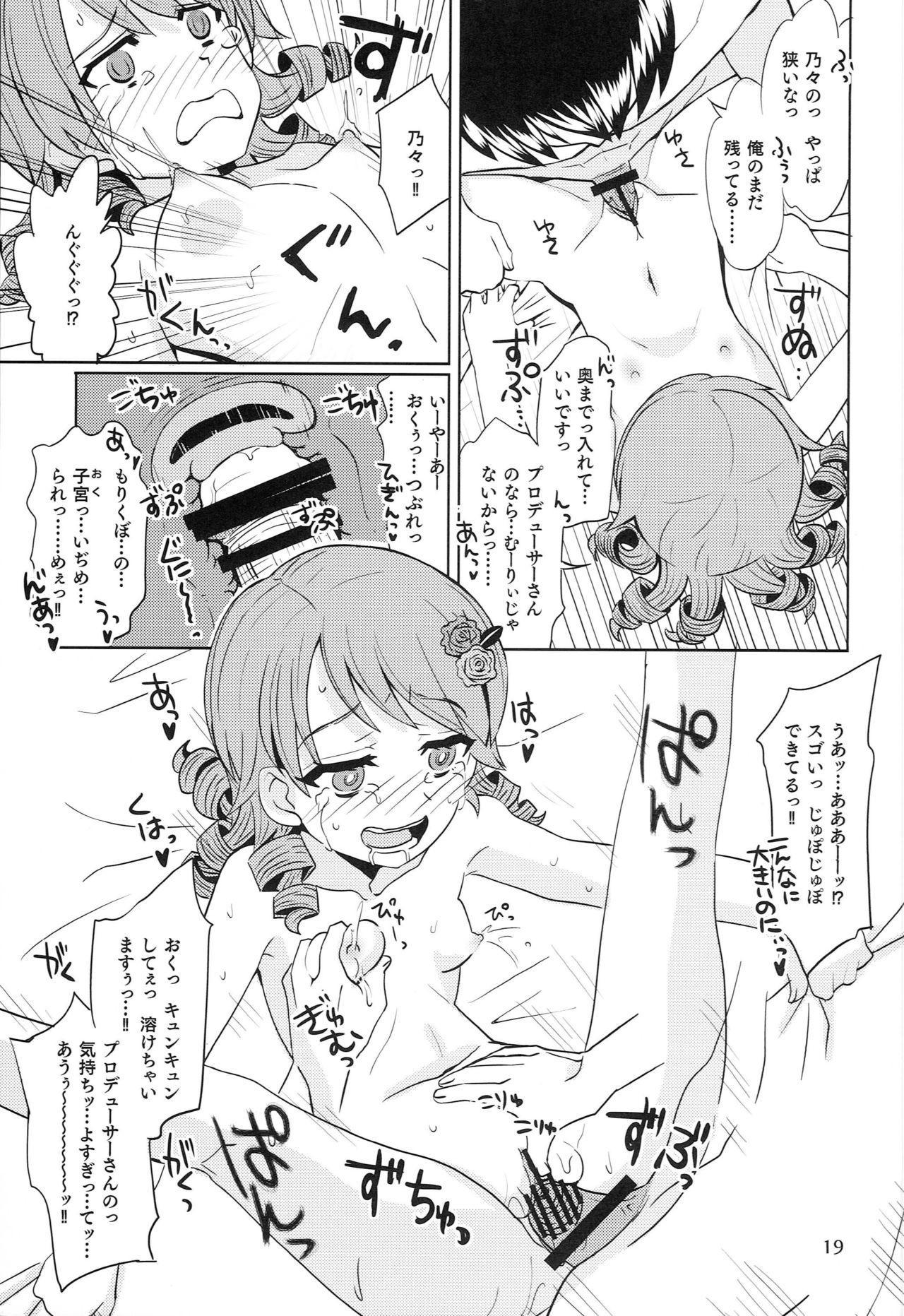 [Nekousa Pudding (Ra-men)] Muri! Muri! Mu-ri-! (THE IDOLM@STER CINDERELLA GIRLS) 17