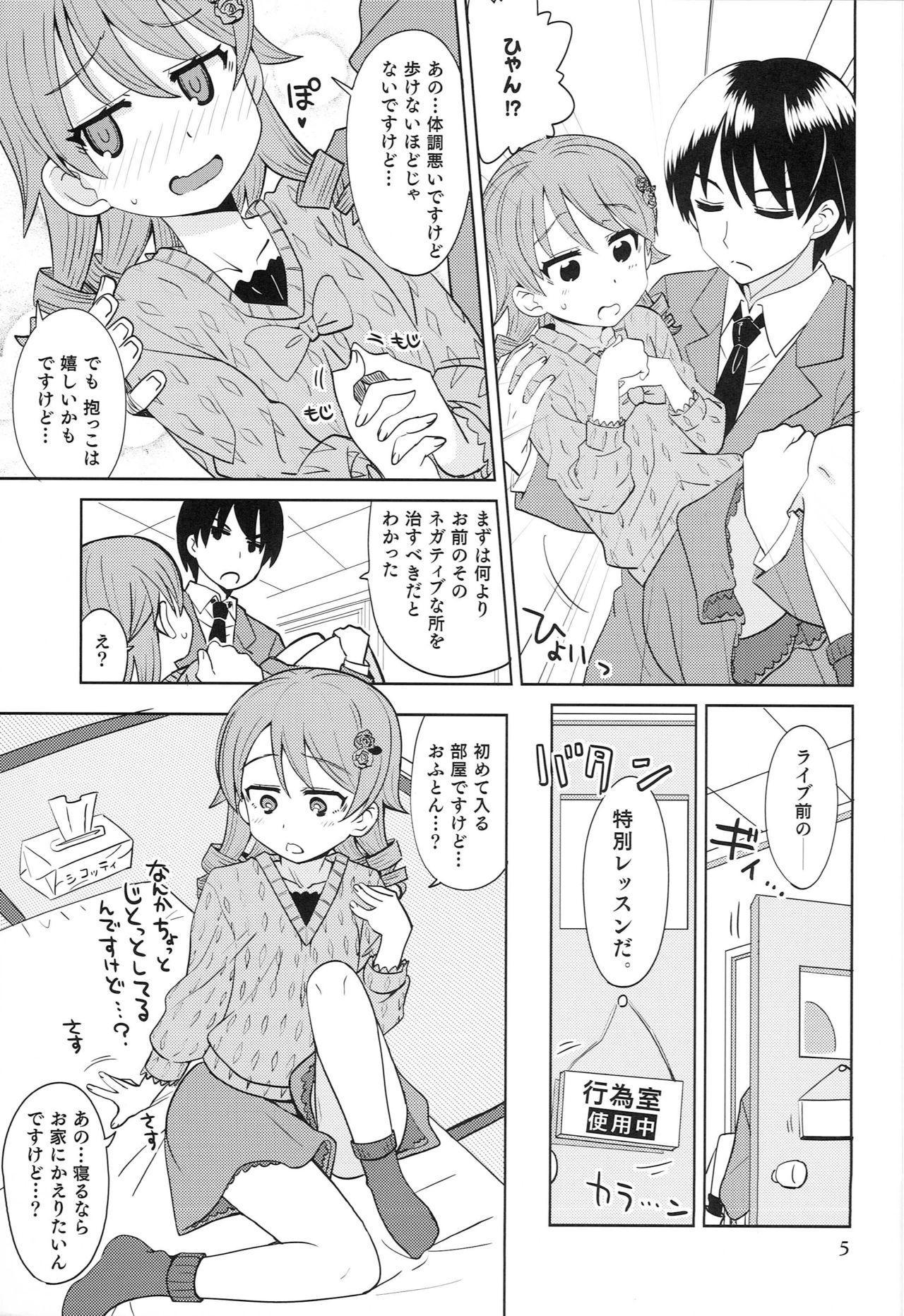[Nekousa Pudding (Ra-men)] Muri! Muri! Mu-ri-! (THE IDOLM@STER CINDERELLA GIRLS) 3