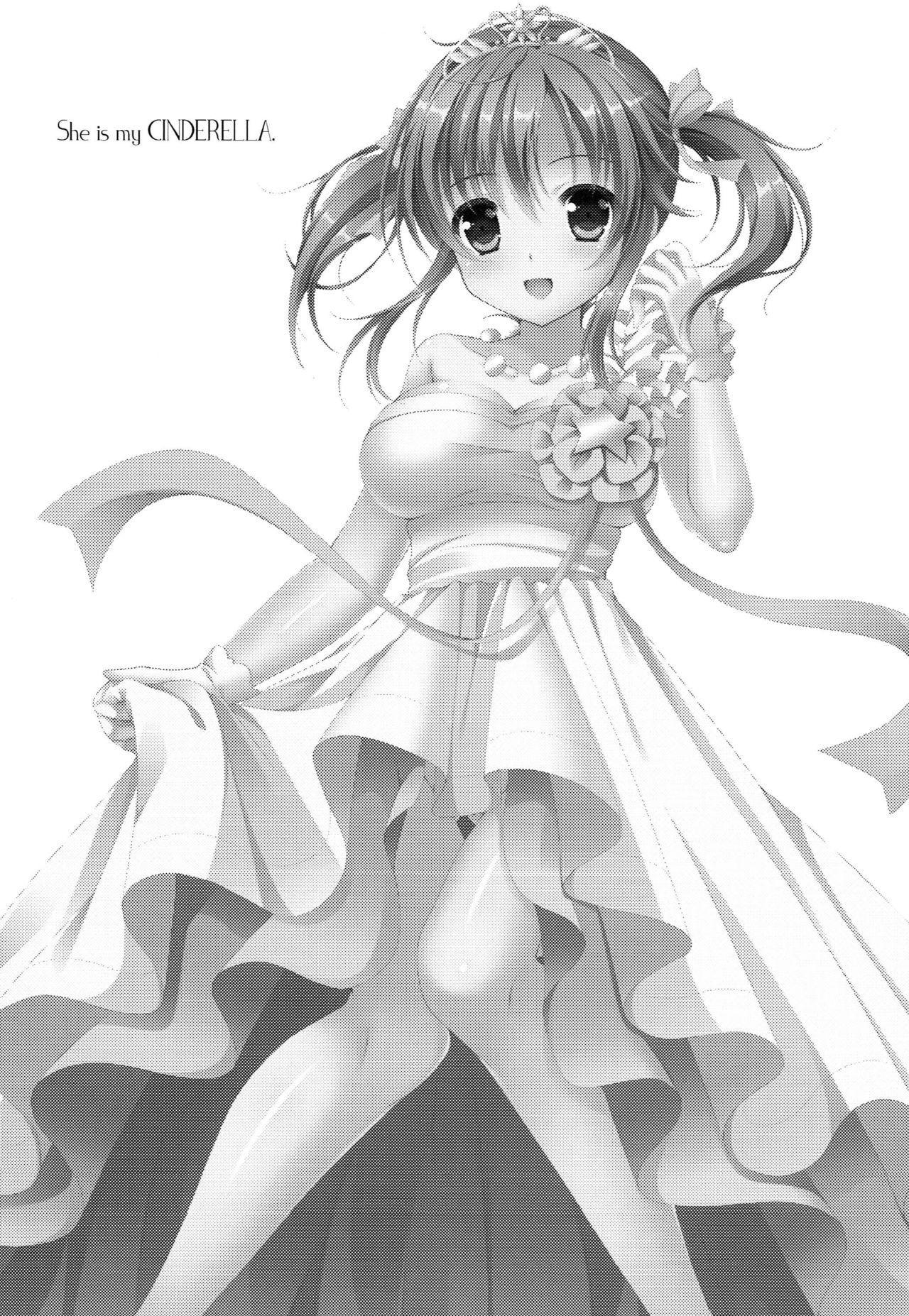 She is my CINDERELLA 1