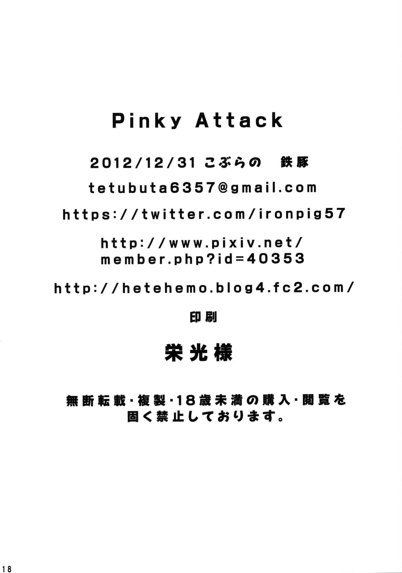Pinky Attack 16
