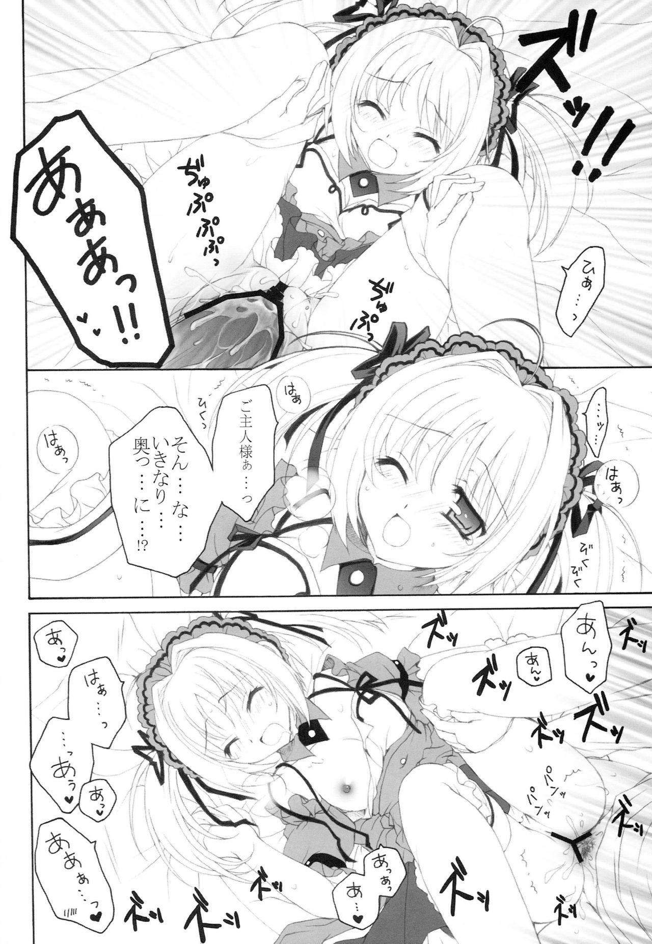 Maid no Susume!? 2 10