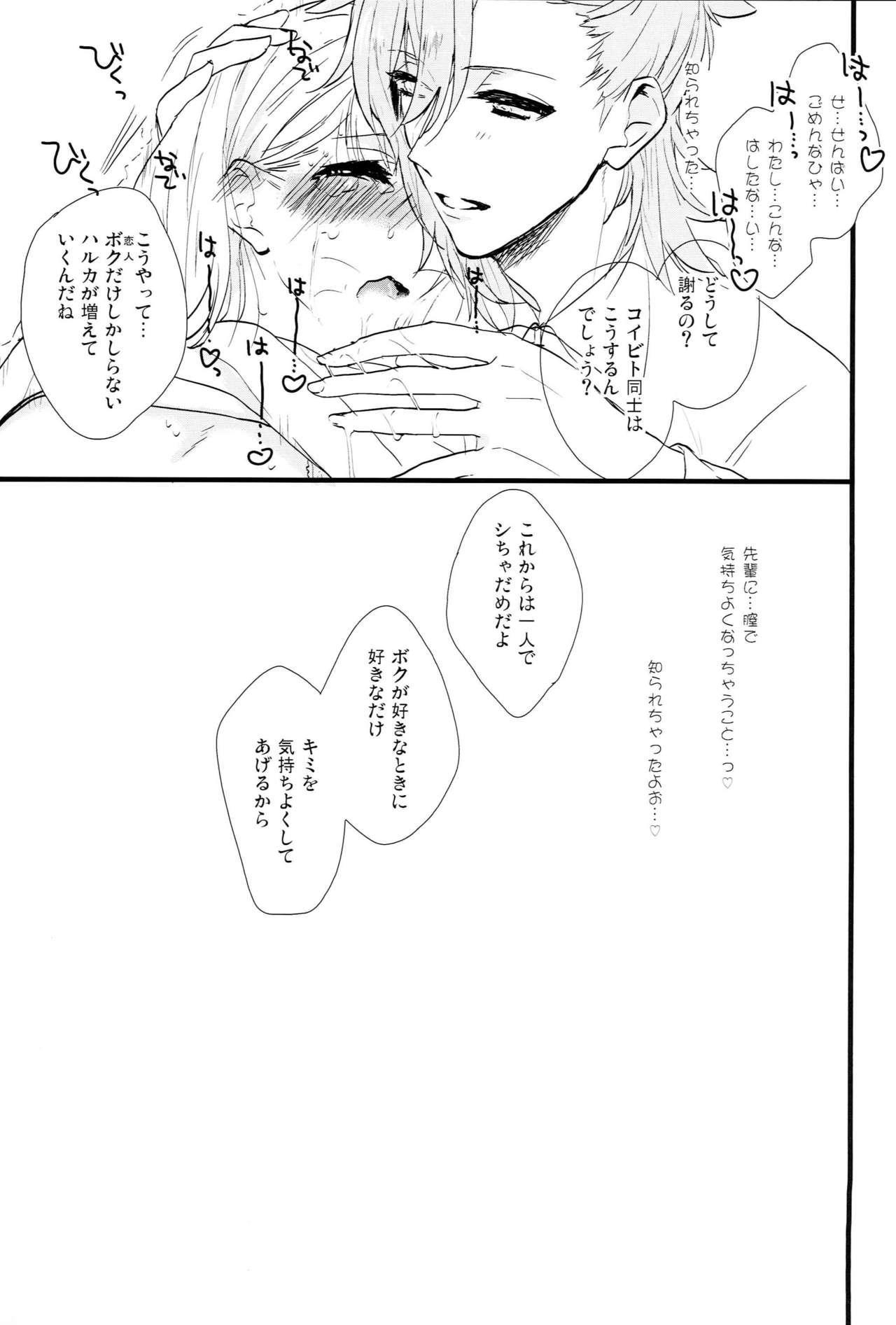 ICECANDY KISS 11
