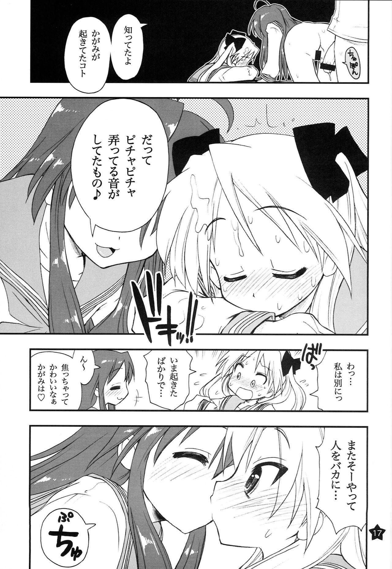 [Girigiri Nijiiro (Kamino Ryu-ya)] Ohirune Shitetara Kona-chan to Onee-chan ga Kona-chan no Oji-san ni... (Lucky Star) [2009-06-09] 15