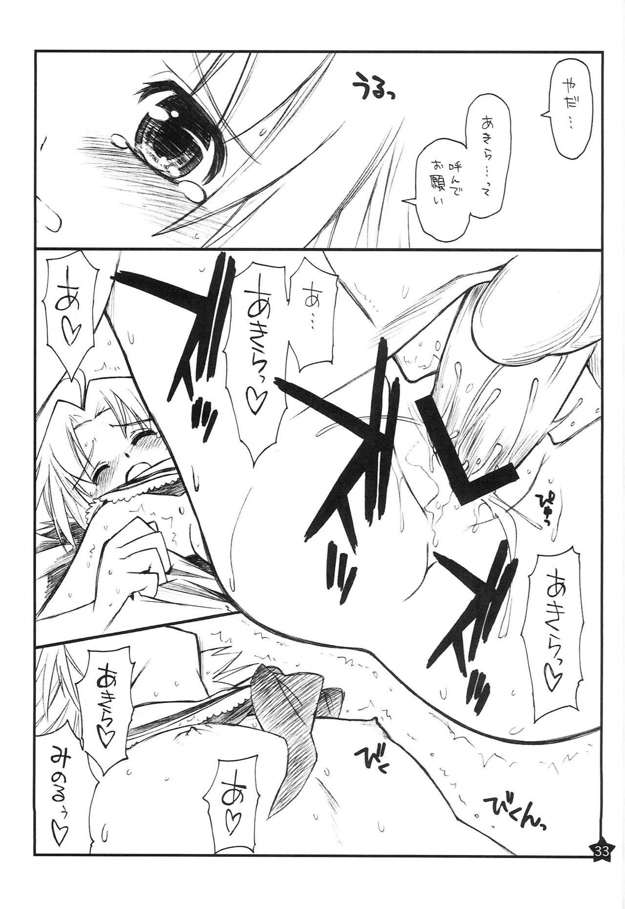 [Girigiri Nijiiro (Kamino Ryu-ya)] Ohirune Shitetara Kona-chan to Onee-chan ga Kona-chan no Oji-san ni... (Lucky Star) [2009-06-09] 31