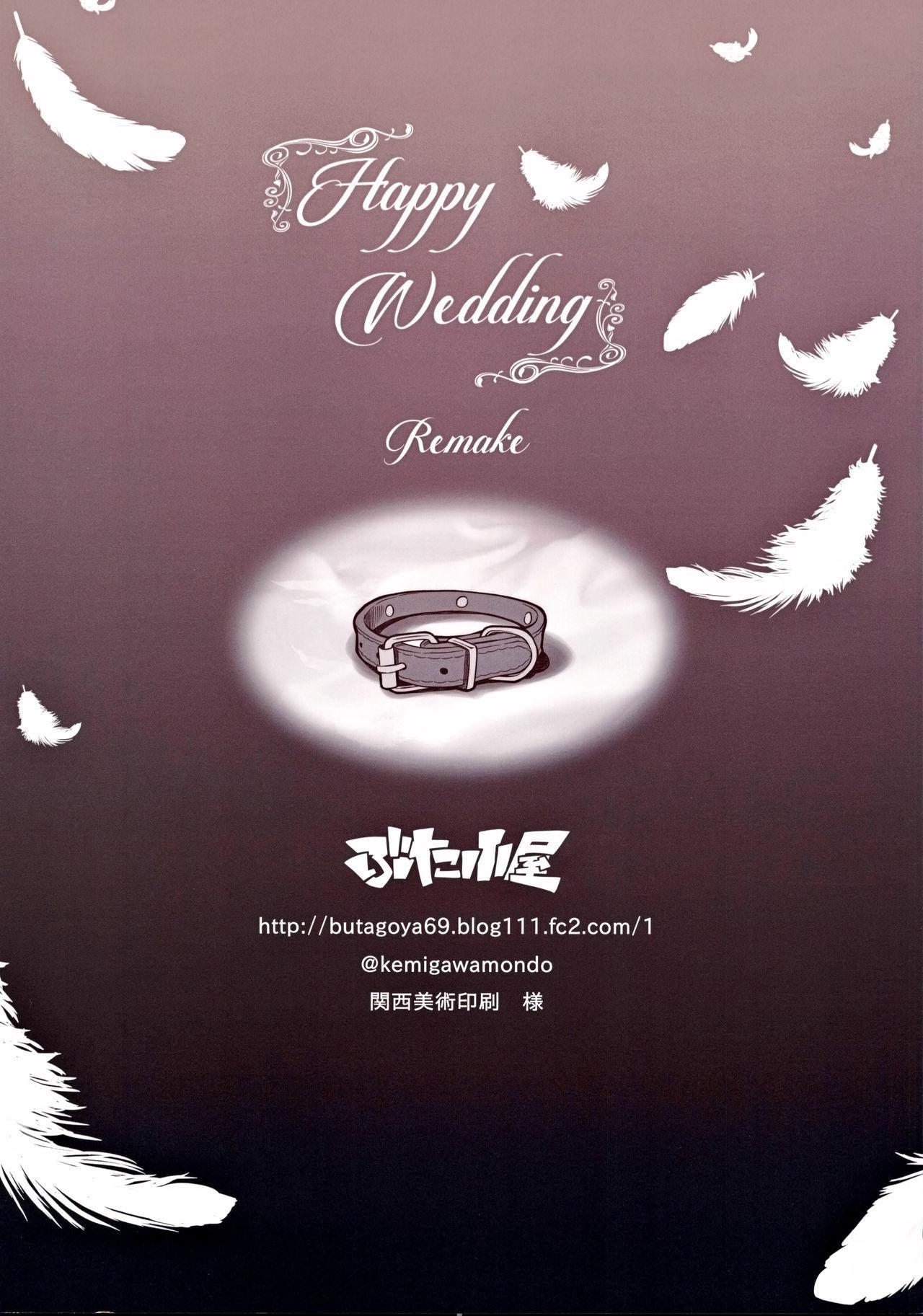 Happy Wedding Remake 34