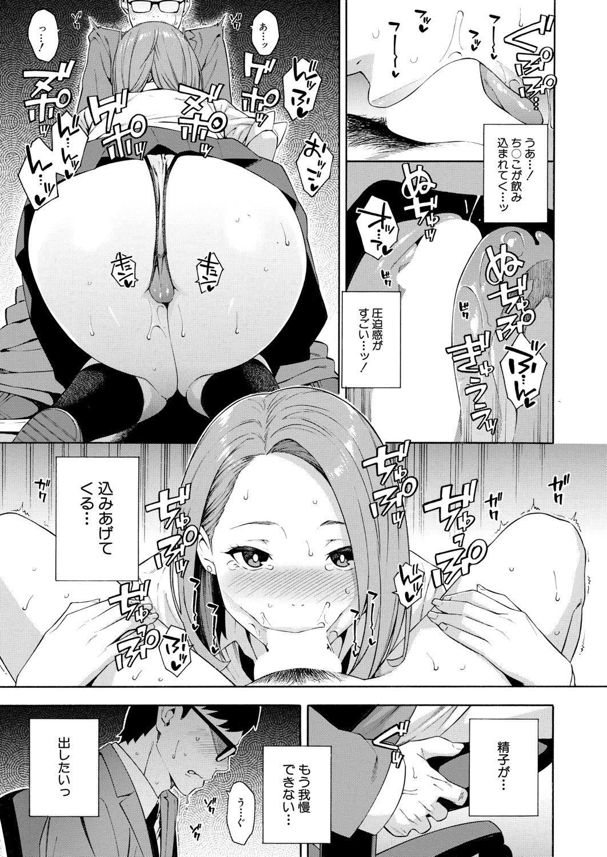 COMIC Mugen Tensei 2020-06 12
