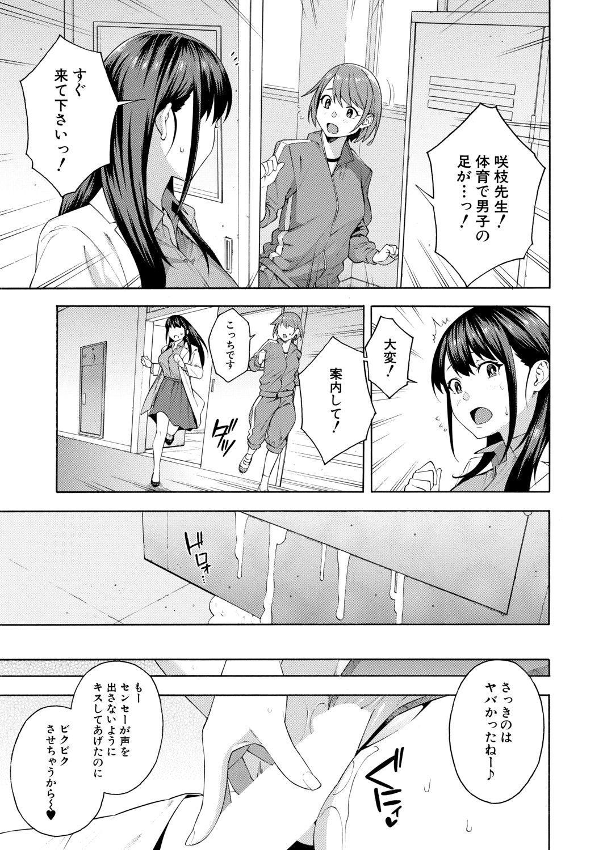 COMIC Mugen Tensei 2020-06 28
