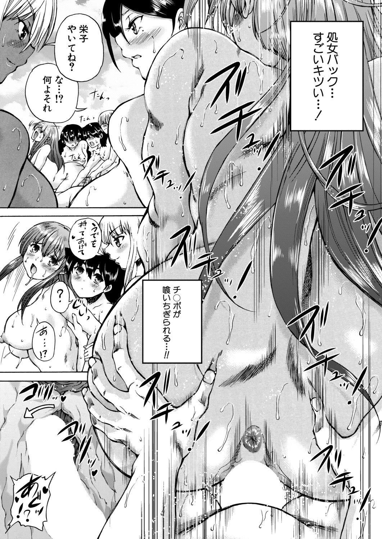 COMIC Mugen Tensei 2020-06 296