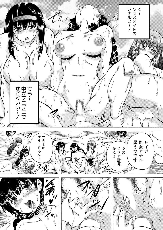 COMIC Mugen Tensei 2020-06 300