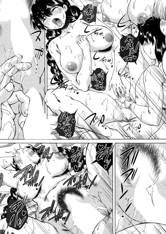 COMIC Mugen Tensei 2020-06 301