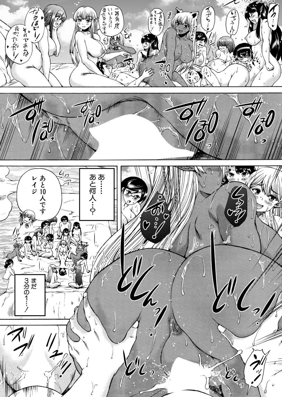 COMIC Mugen Tensei 2020-06 304