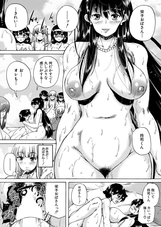 COMIC Mugen Tensei 2020-06 310