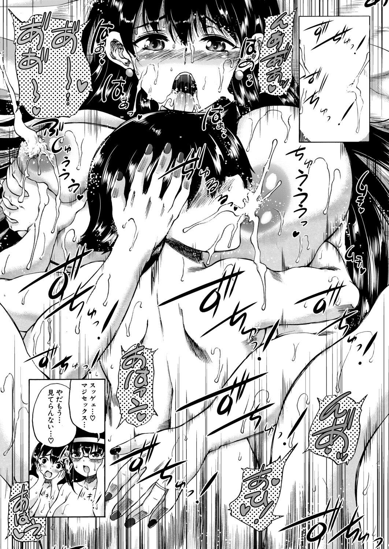 COMIC Mugen Tensei 2020-06 313