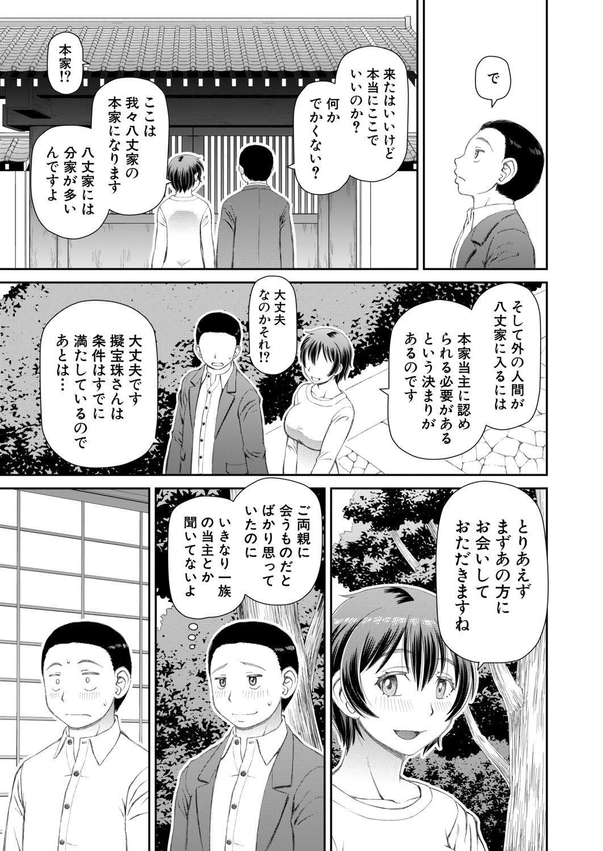 COMIC Mugen Tensei 2020-06 534