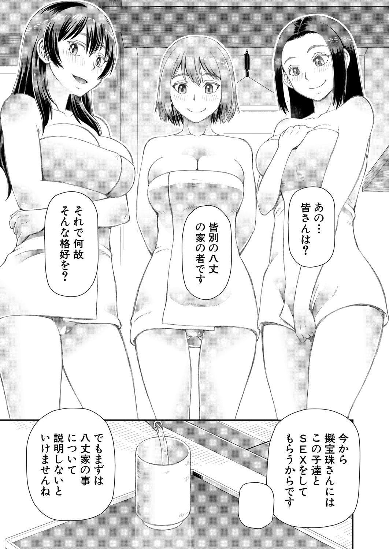 COMIC Mugen Tensei 2020-06 538