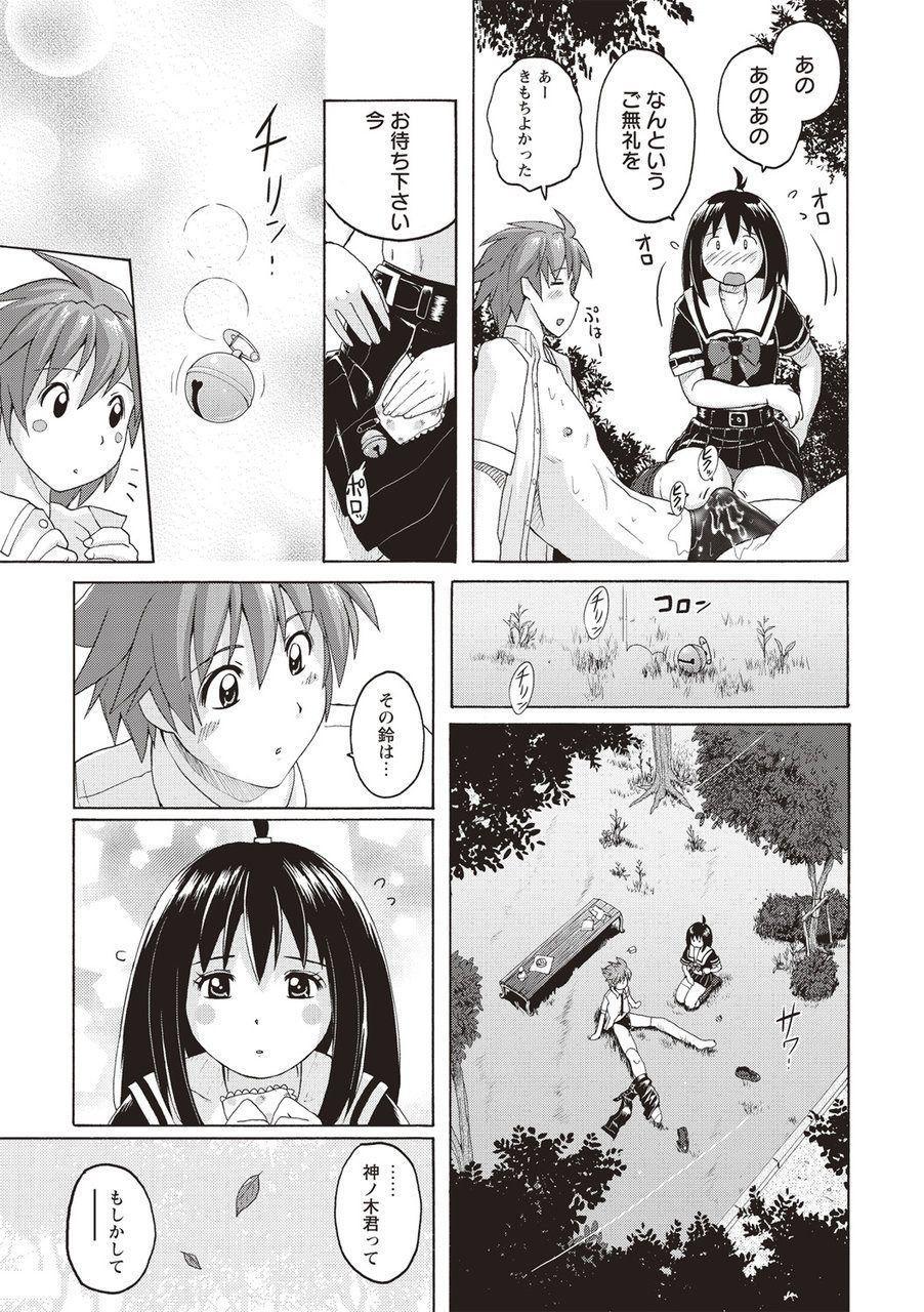 Micchaku Seiheki Pitapita Kyouei Mizugi Selection 99