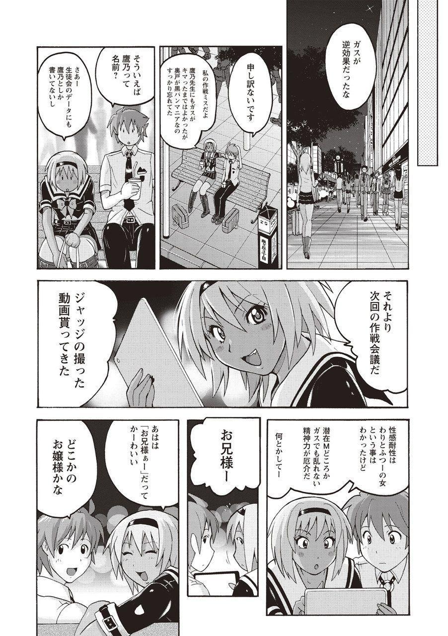 Micchaku Seiheki Pitapita Kyouei Mizugi Selection 140