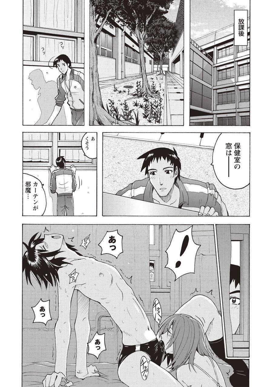 Micchaku Seiheki Pitapita Kyouei Mizugi Selection 168