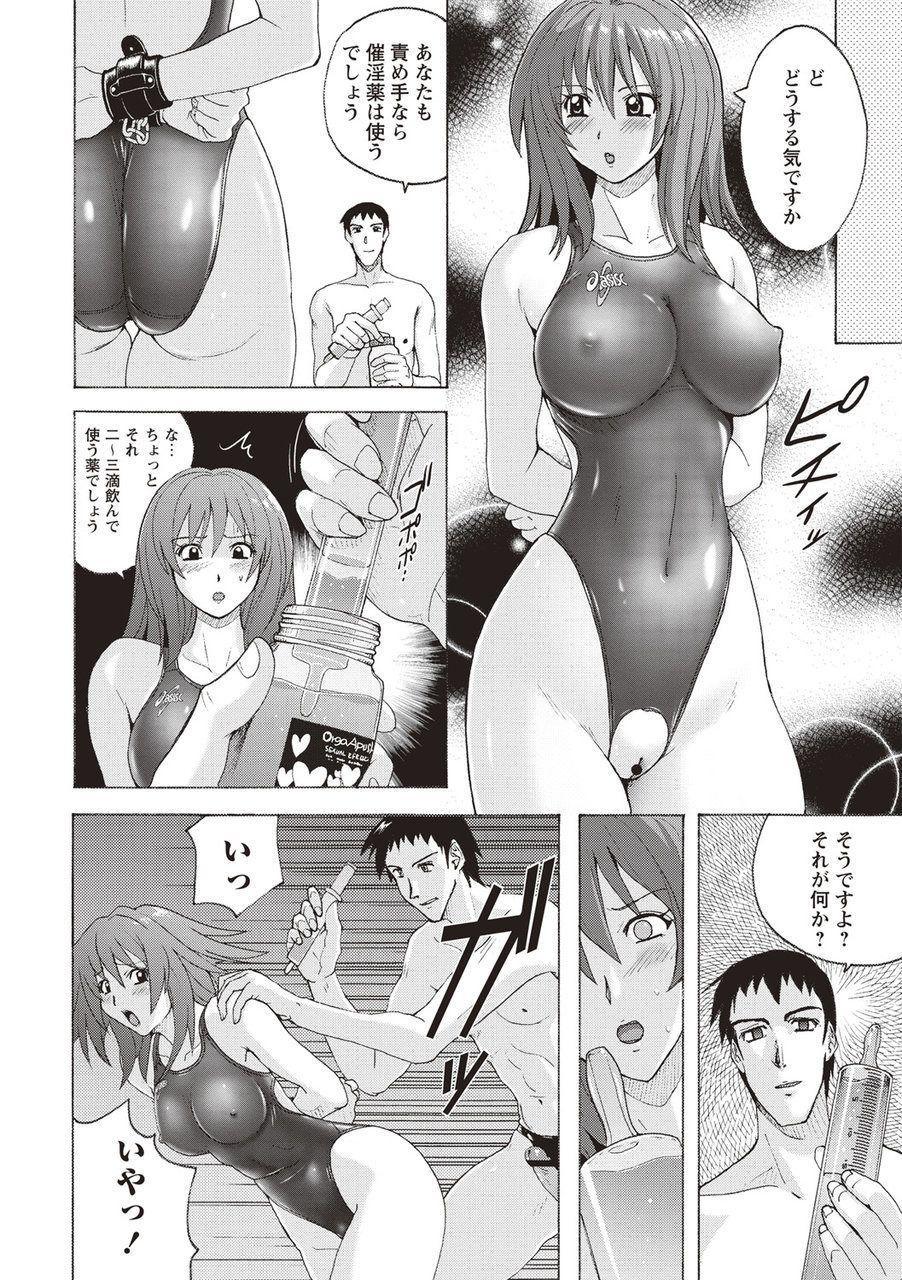 Micchaku Seiheki Pitapita Kyouei Mizugi Selection 176