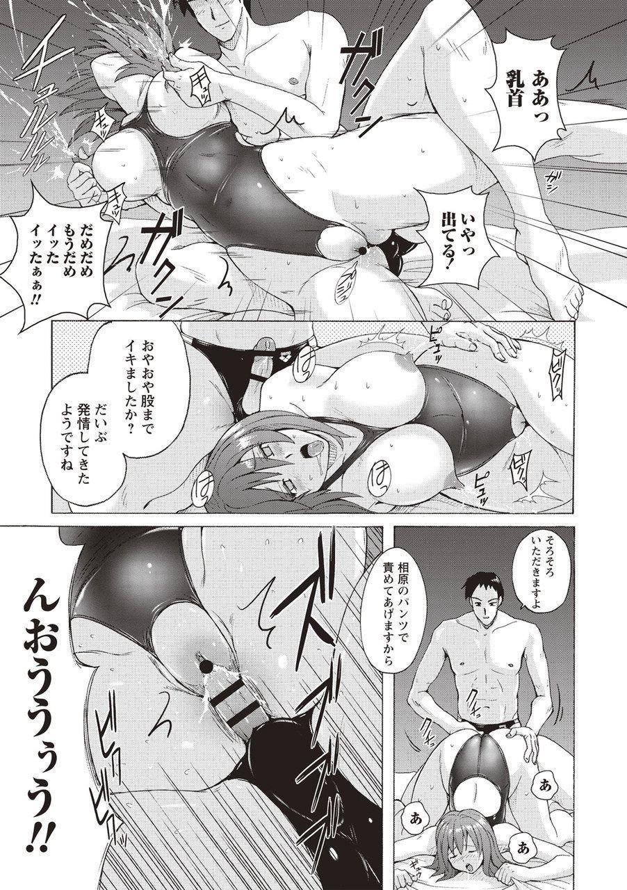 Micchaku Seiheki Pitapita Kyouei Mizugi Selection 179