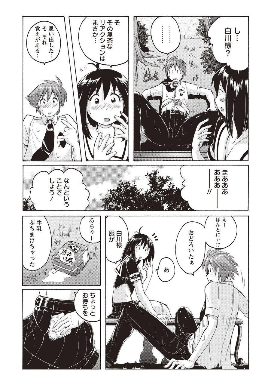Micchaku Seiheki Pitapita Kyouei Mizugi Selection 93