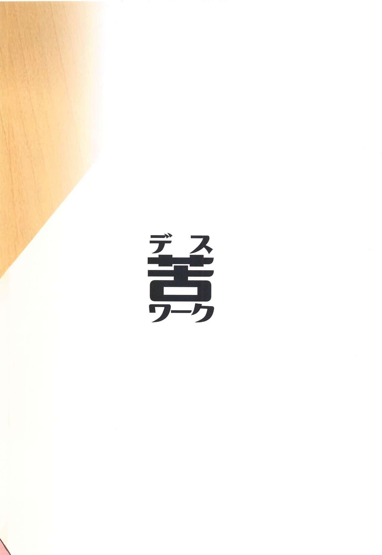 Niizuma ga H na Mizugi ni Kigaetara 19