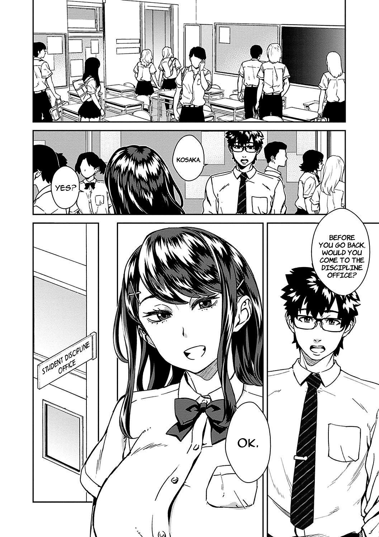 Sensei Shidoushitsu | The Teacher Discipline Office 1