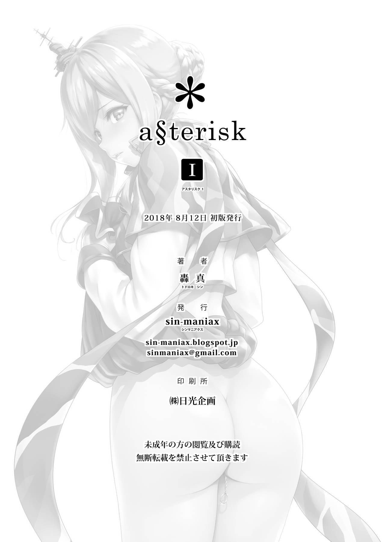a§terisk 25