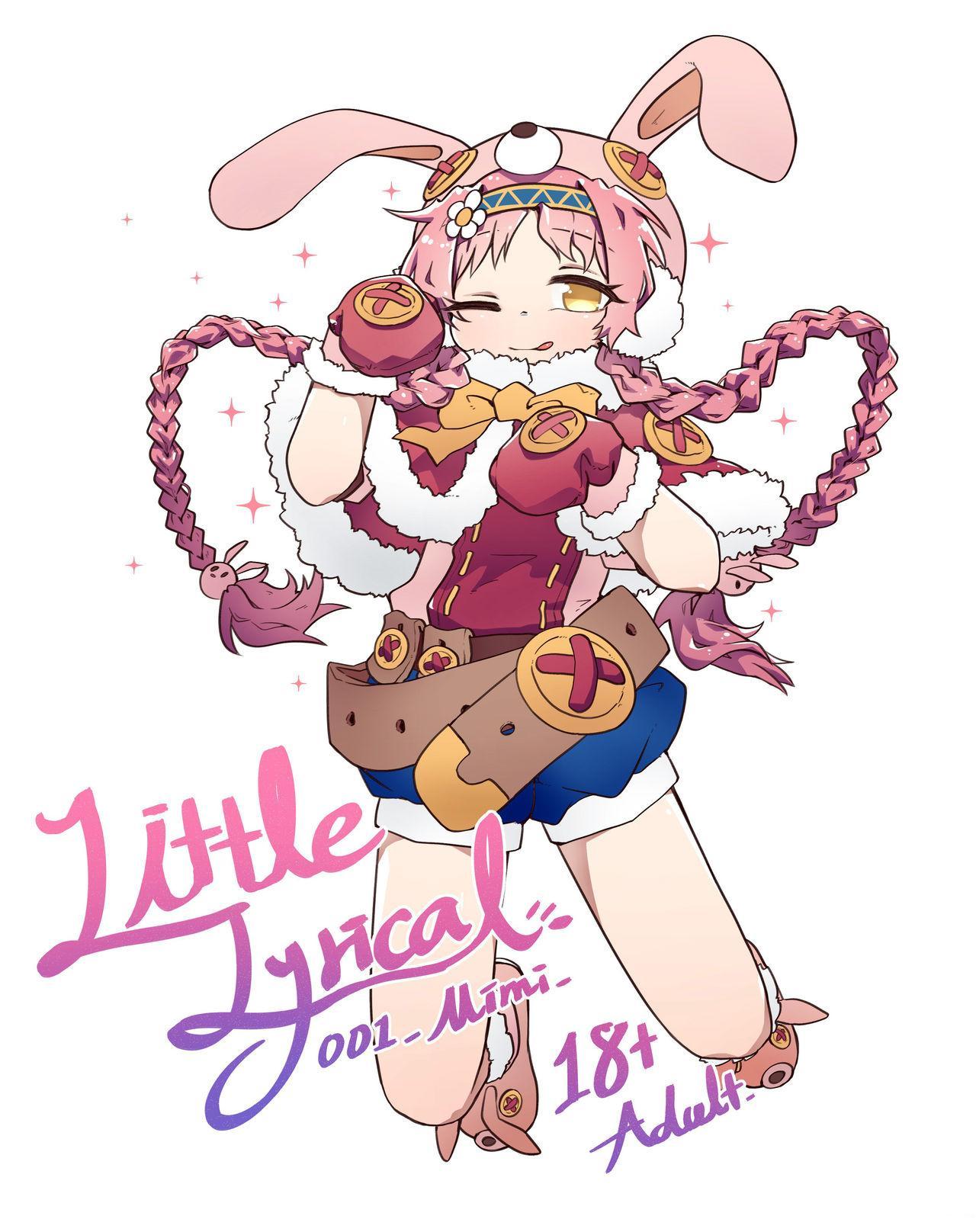 Little Lyrical-MiMi 001 1