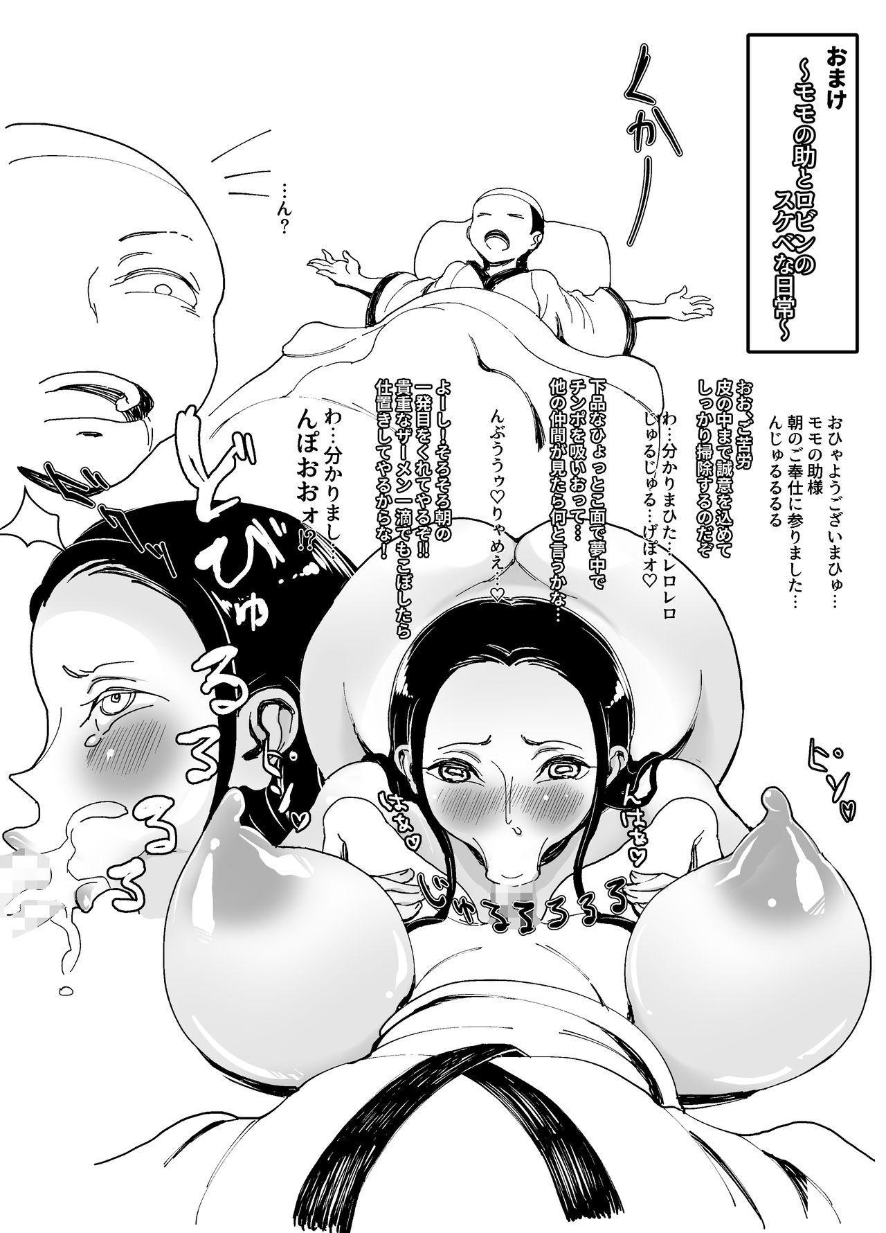 Kuso Gaki Vs Nico Robin 17