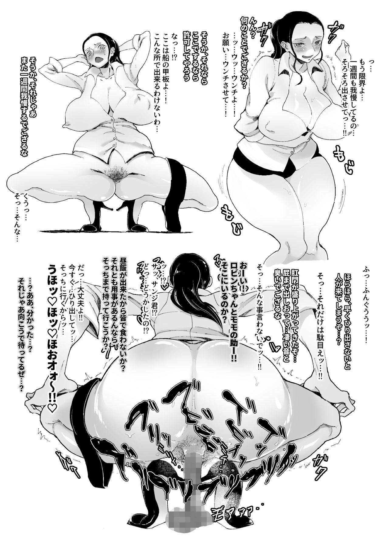 Kuso Gaki Vs Nico Robin 18