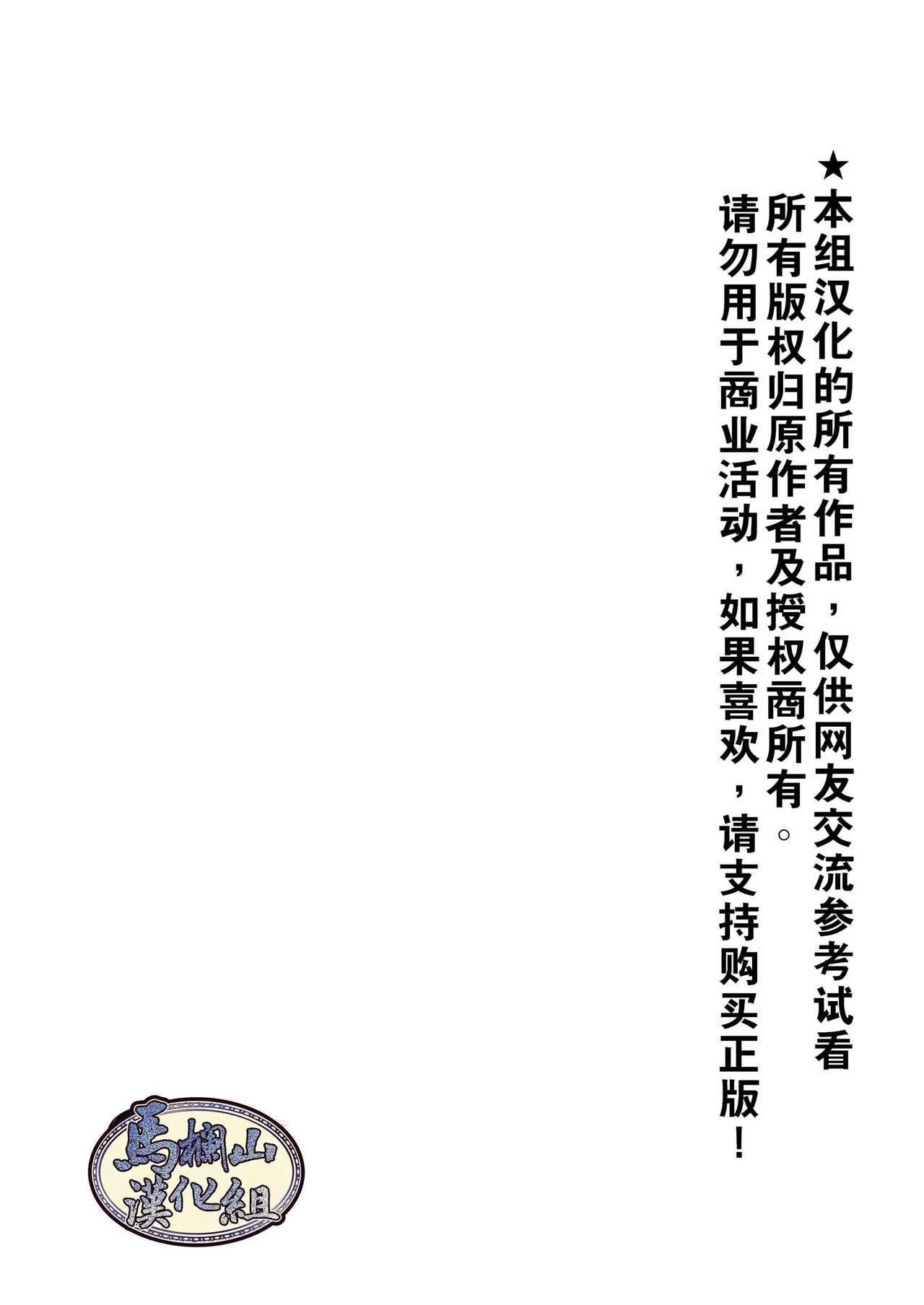 Shukun-dono to Ore no Fuyu! 1