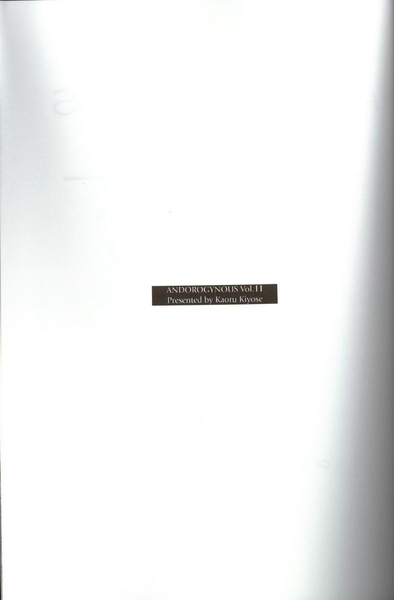 Andorogynous Vol. 11 1