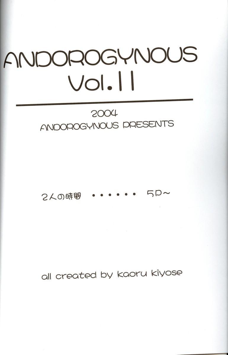 Andorogynous Vol. 11 2