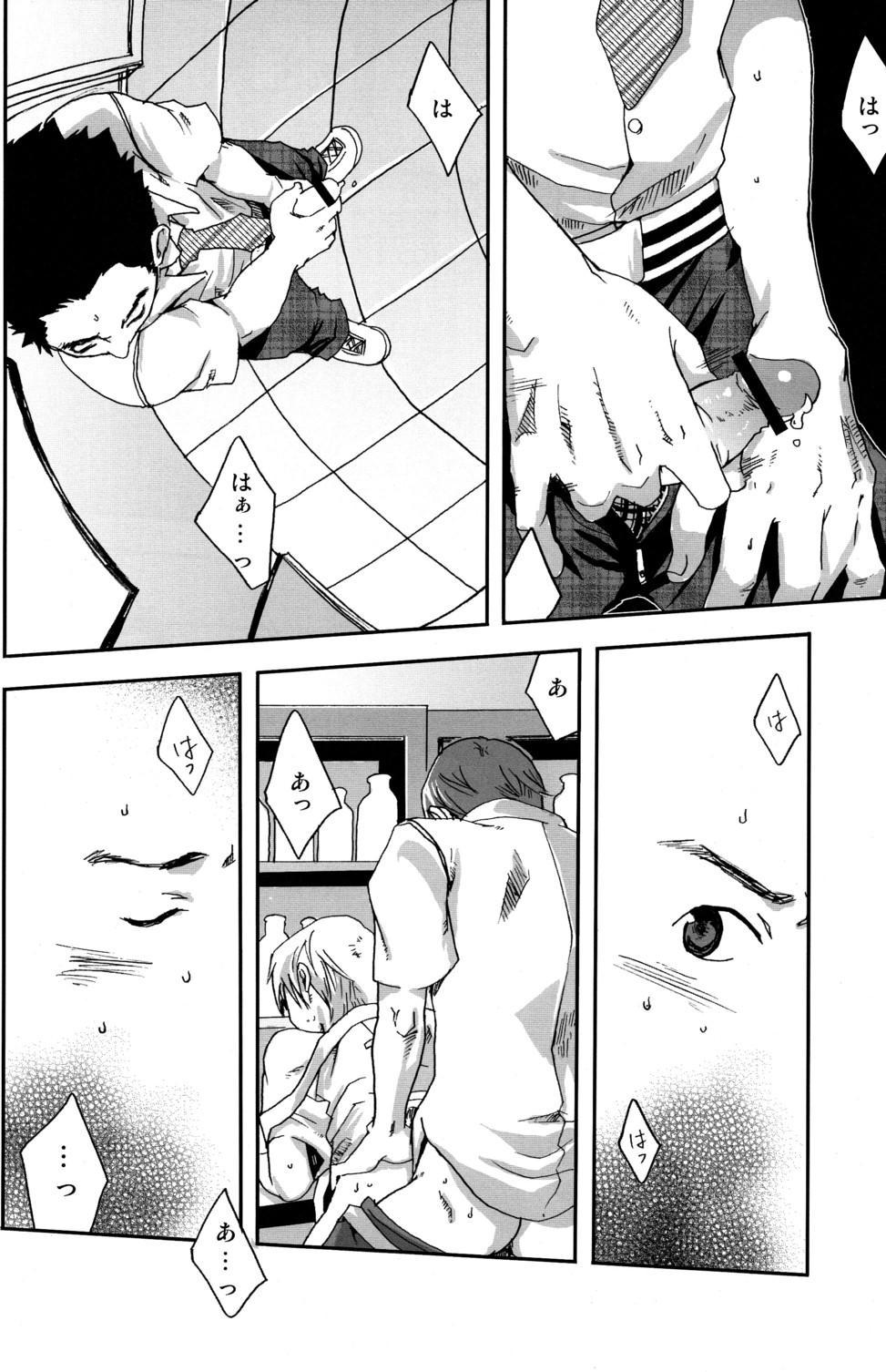 (C78) [Box (Tsukumo Gou)] 【19号(つくも号)】そう言って君は笑うSou Itte Kimi wa Warau 11