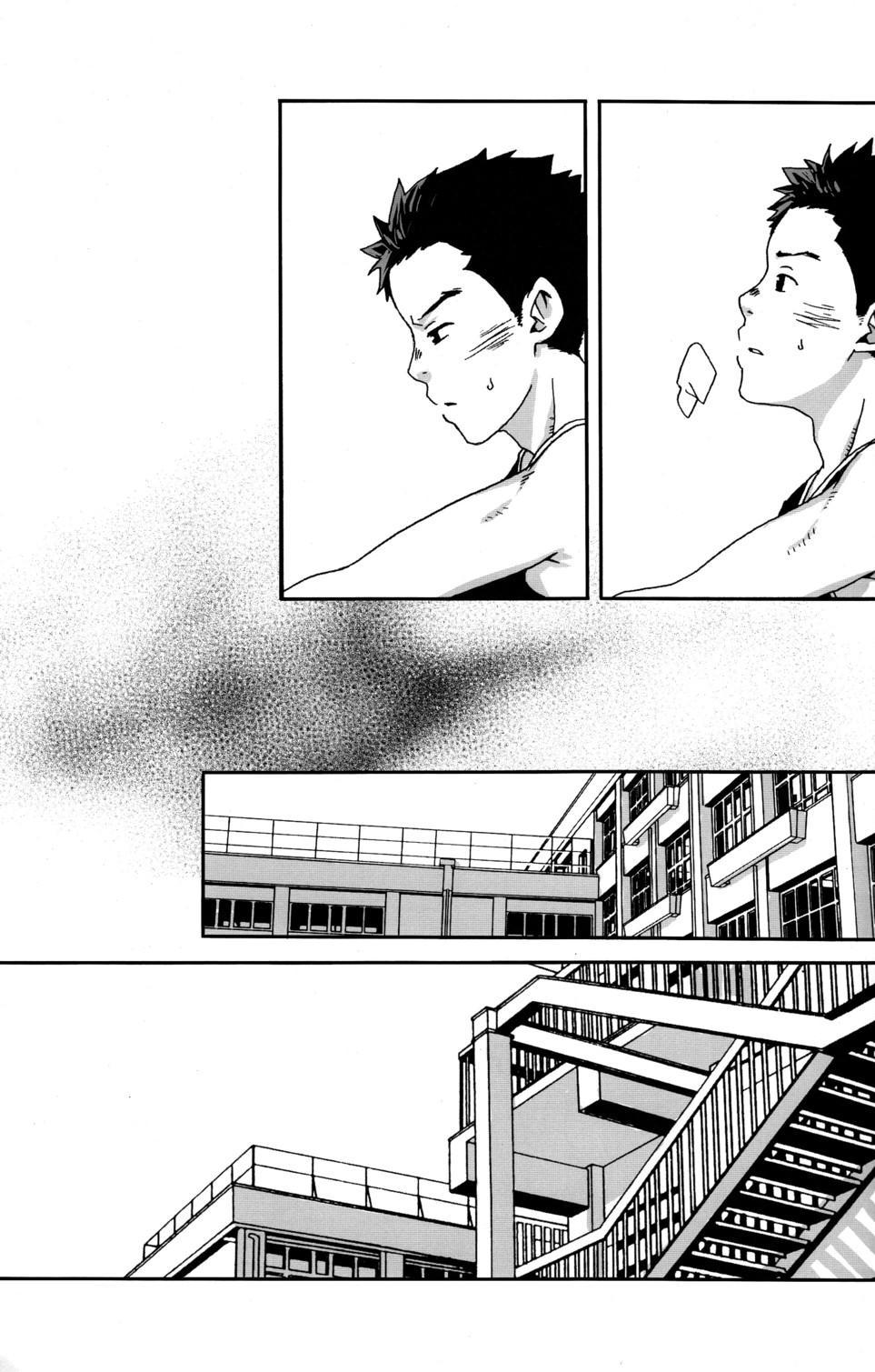 (C78) [Box (Tsukumo Gou)] 【19号(つくも号)】そう言って君は笑うSou Itte Kimi wa Warau 16