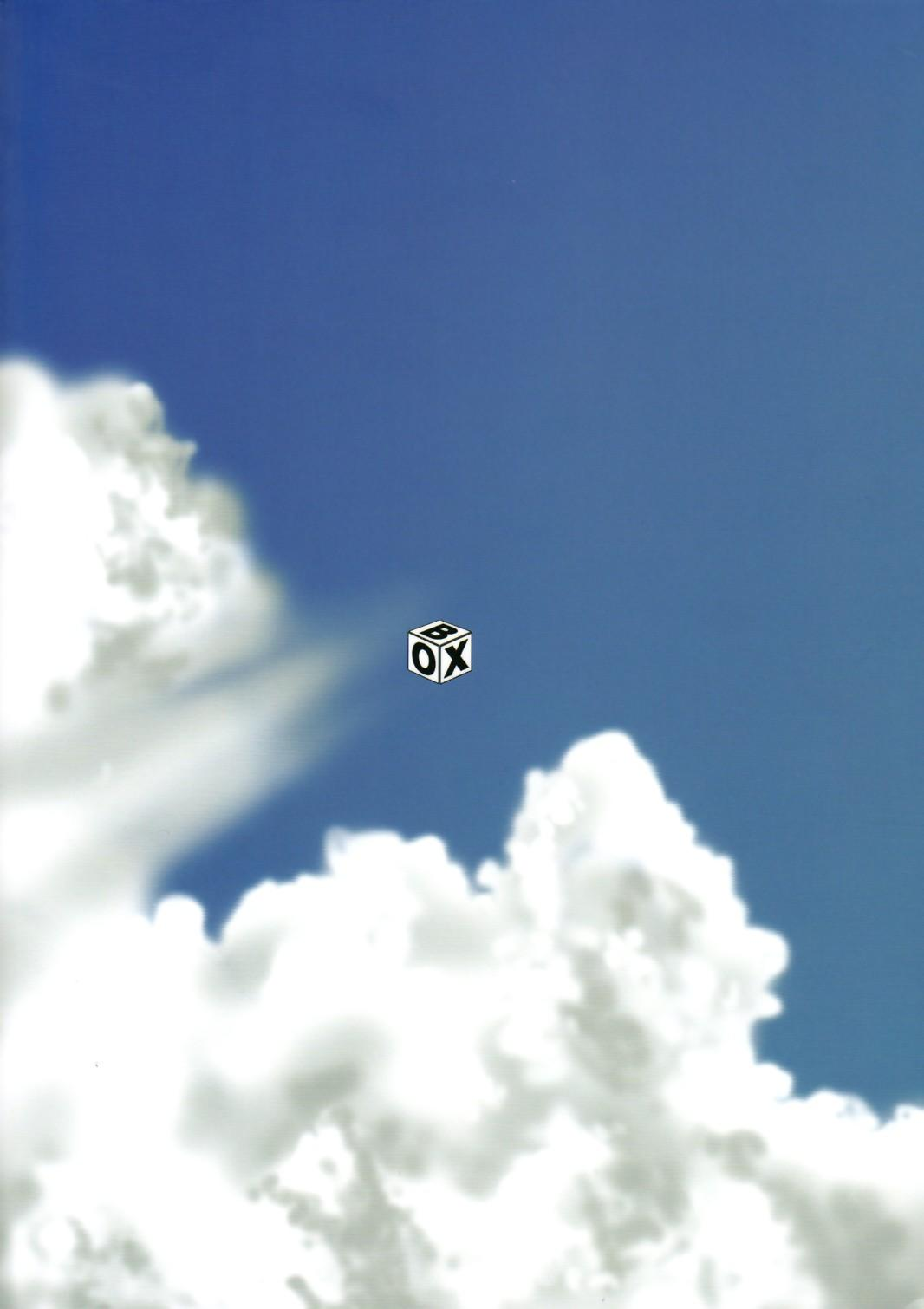 (C78) [Box (Tsukumo Gou)] 【19号(つくも号)】そう言って君は笑うSou Itte Kimi wa Warau 1