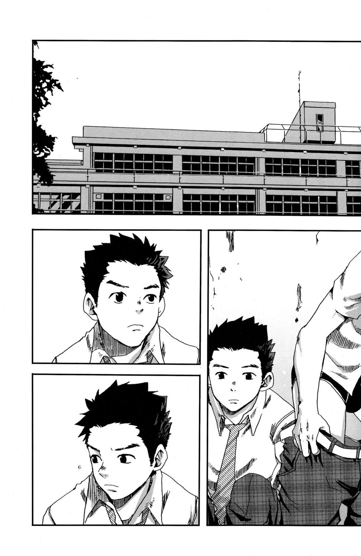 (C78) [Box (Tsukumo Gou)] 【19号(つくも号)】そう言って君は笑うSou Itte Kimi wa Warau 32