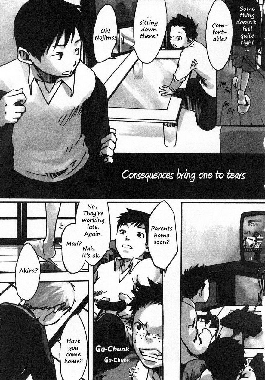 【19号(つくも号)】Consequences Bring One to Tears(english) 0