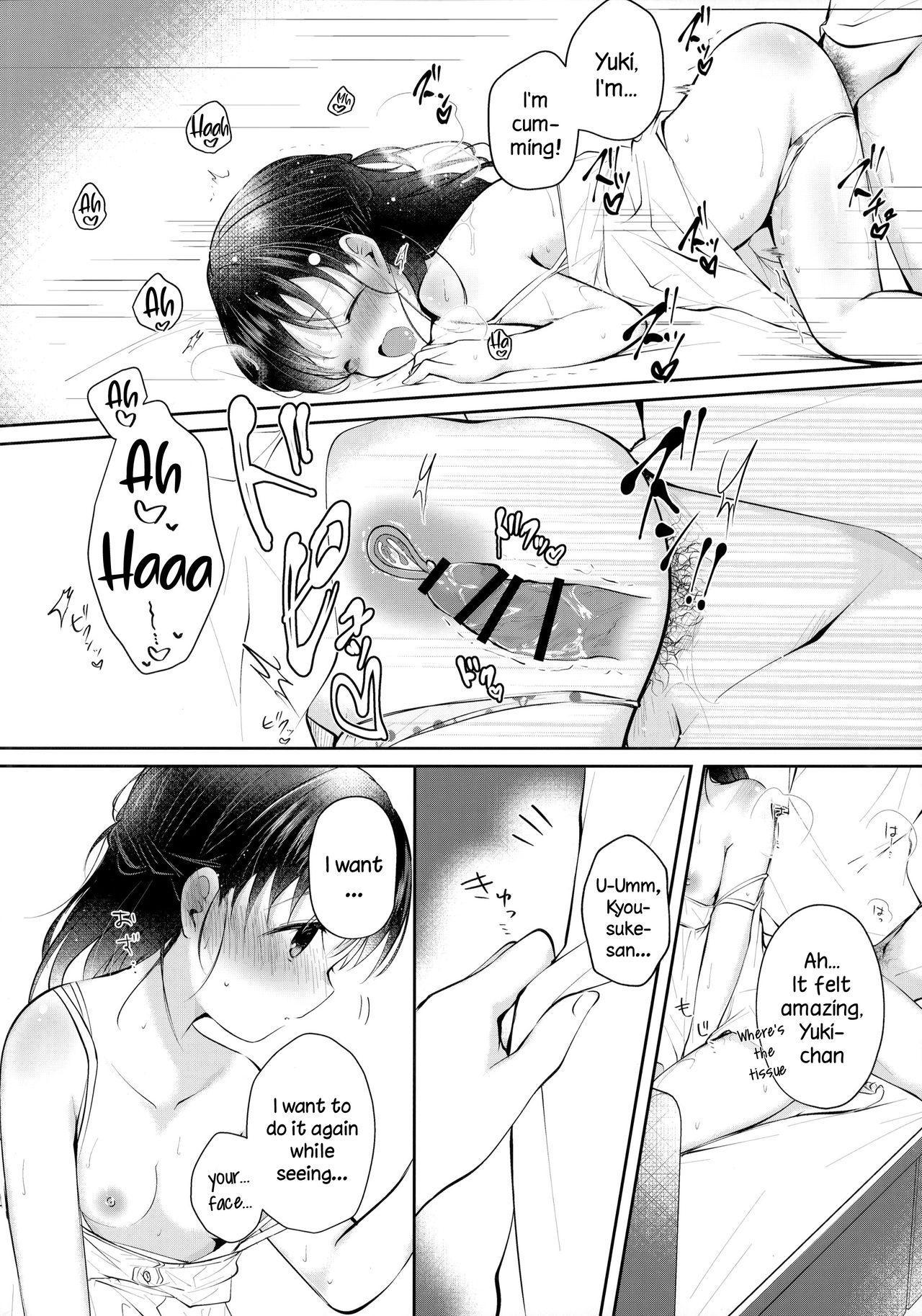 Toshishita Kanojo to Ecchi suru Hon 10