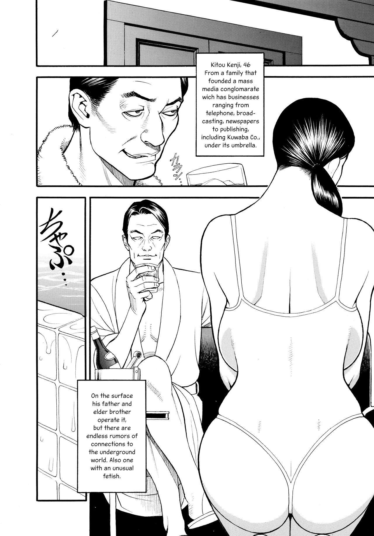 InY Akajuutan + Omake 117