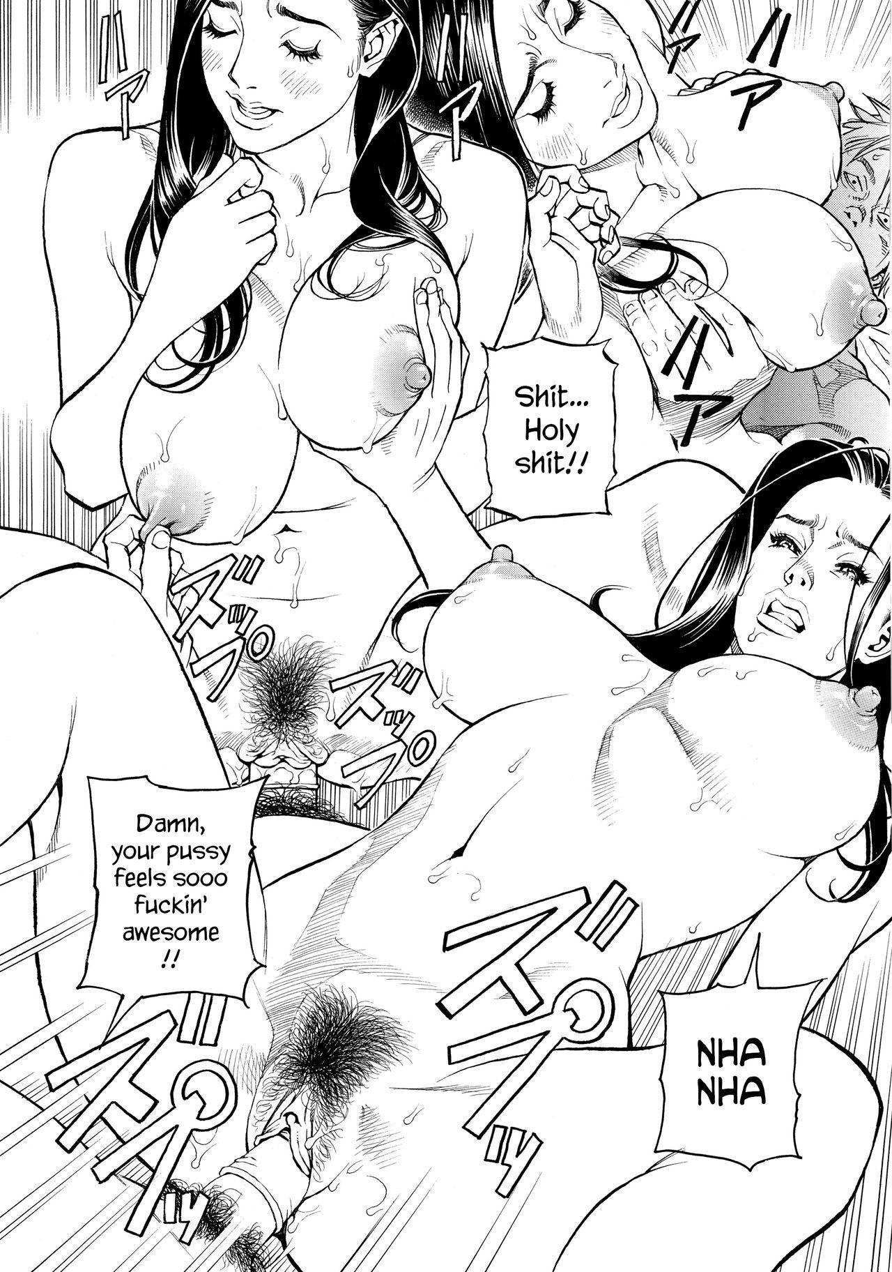 InY Akajuutan + Omake 19