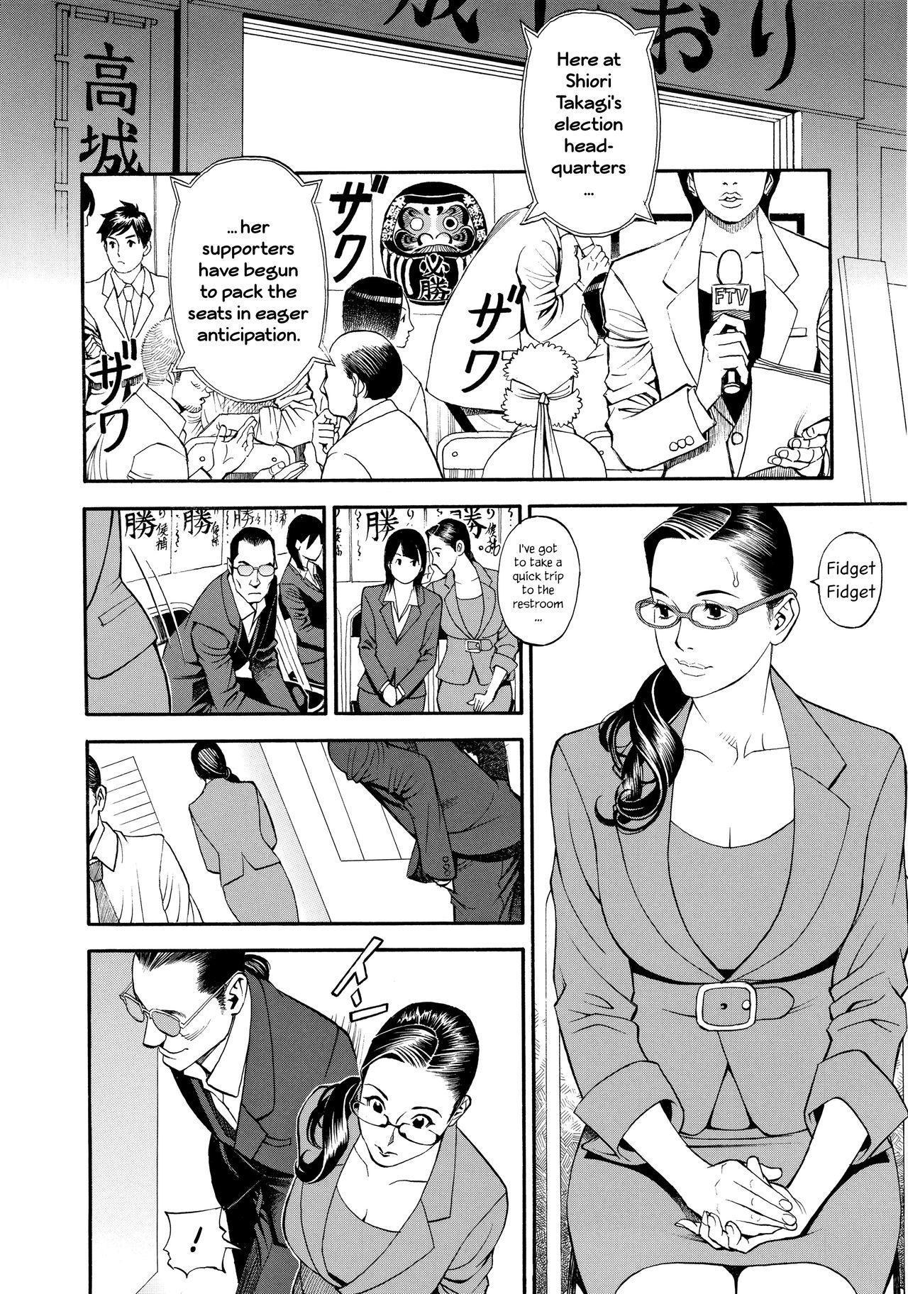 InY Akajuutan + Omake 31